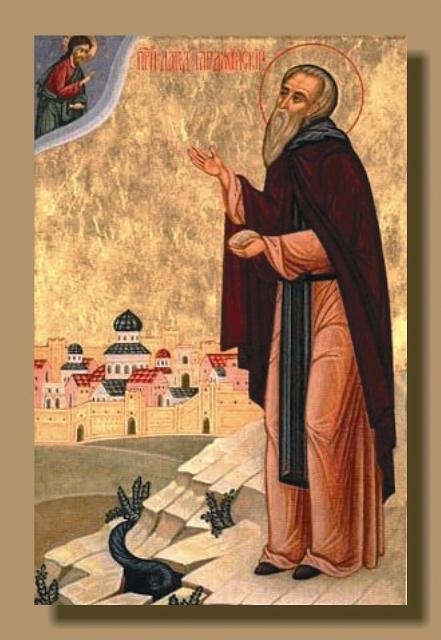 Унес всю благодать Мечтая увидеть Иерусалим, преподобный Давид отправился в Святую Землю, но по своему смирению не стал входить в святой град. Он остановился недалеко от него и возблагодарил Господа за то, что Он дал ему возможность лицезреть эту святыню. Подобрав три камушка на дороге, св. Давид пошел домой. В тот же момент Иерусалимскому Патриарху явился Ангел и сказал, что монах унес всю благодать Иерусалима. Давида догнали гонцы от Патриарха и упросили вернуть два камня. Последний камень преподобный принес в Грузию. И теперь вам любой скажет, что три посещения Давидо-Гареджийской обители и смиренные молитвы в пещерном храме Преображения Господня у мощей преподобного Давида равнозначны одному паломничеству в Иерусалим.