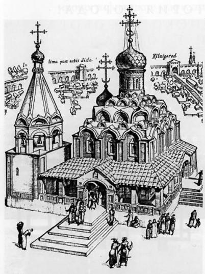 Рисунок Казанского собора. XVII век