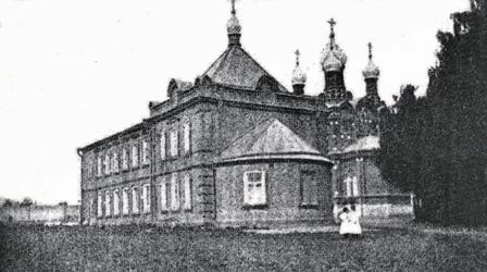 Больничный храм мученицы Акилины. 1905-1911 гг.