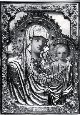 Казанская икона Божией Матери, написанная академиком живописи М.Н. Васильевым