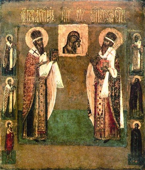 При Ермогене были обретены мощи первых Казанских святителей Гурия и Варсонофия и прославлены первые Казанские мученики