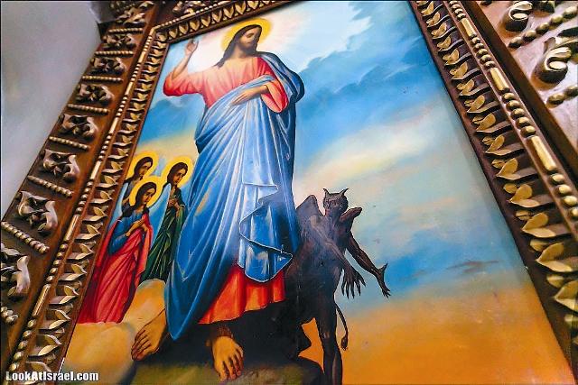 Икона с изображением сцены искушения Иисуса Христа дьяволом