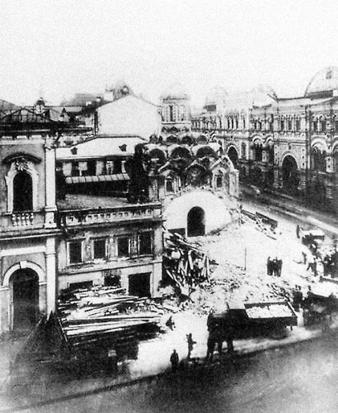 Демонтаж Казанского собора на Красной площади