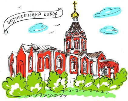 Вознесенский собор считается одним из самых красивых в Рязанской епархии