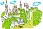 Никольский храм – один из старейших в городе – является преемником благочестивых традиций древнего Казанского монастыря
