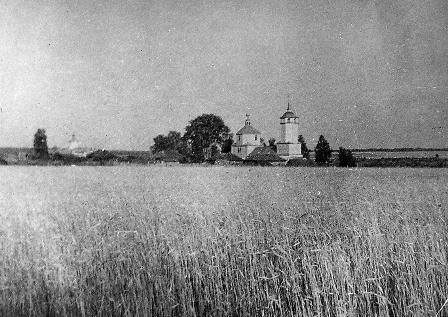 Село Маккавеево. 30-е годы XX  века