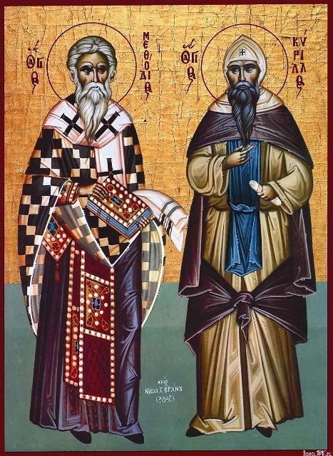 При императоре Михаиле и его матери Феодоре Херсонес посетили свв. равноапостольные Кирилл и Мефодий