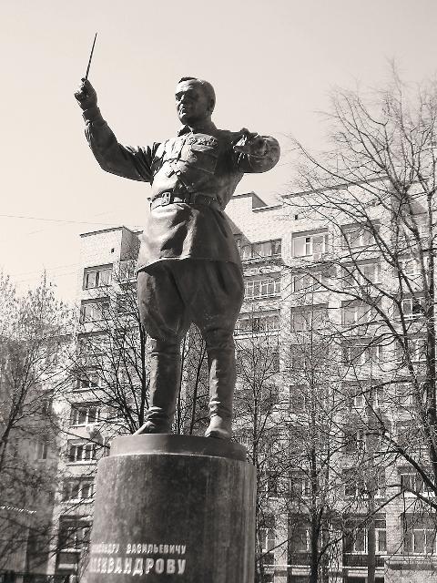 Памятник А. В. Александрову в Москве