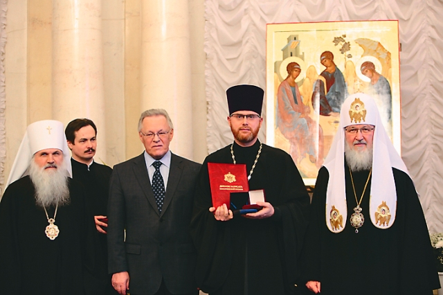 На вручении Макариевской премии отцу Алексею за путеводитель по Венеции