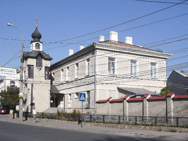 Дом, где жил святитель Лука с часовней, названной его именем