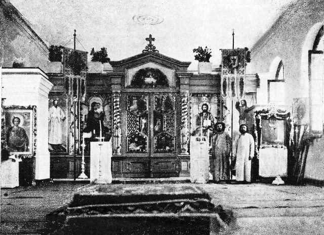 Внутреннее убранство Успенского храма в 1930-х годах