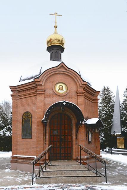 Место крещения Владимирской Руси. 1025 лет назад на месте слияния речек Рпени и Почайны крестилась Владимирская Русь