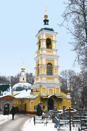 Князь-Владимирскаий храм