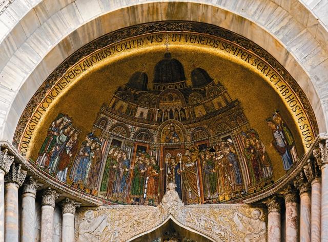Сан-Марко – редкий пример византийской архитектуры в западной Европе