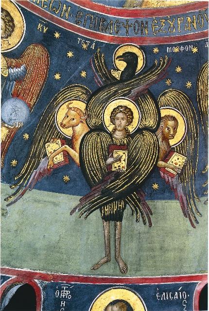 Херувим-тетраморф. Греция. XVI в.