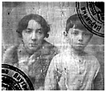 Крестник императрицы со своей матерью