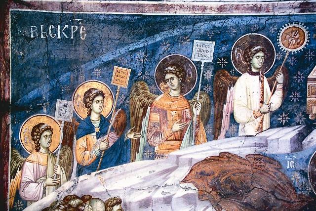 Ангелы с рипидами. Сербия. XIV в.