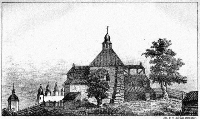 Рисунок с изображением церкви, построенной Петром  Могилой