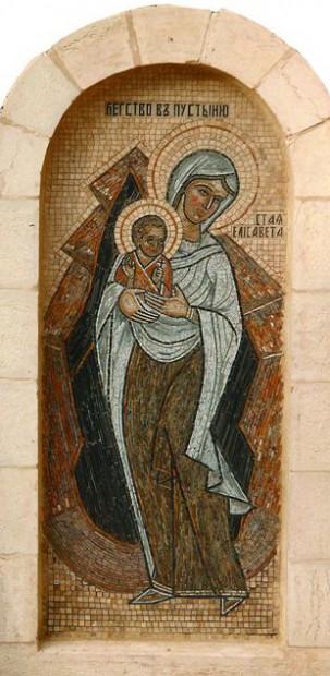 Елисавета бежит с Иоанном в пустыню