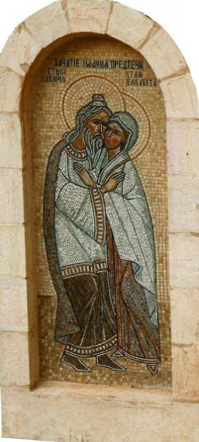 Родители Иоанна Предтечи – Захария и Елисавета