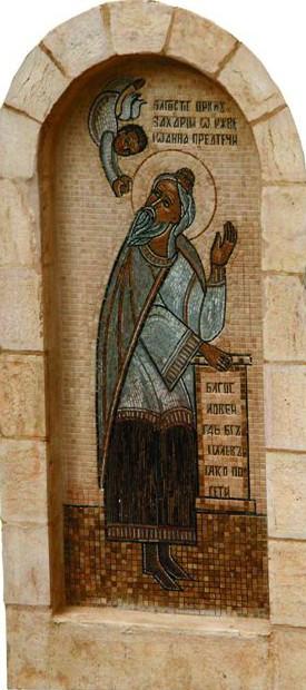 Ангел сообщает Захарии о рождении сына