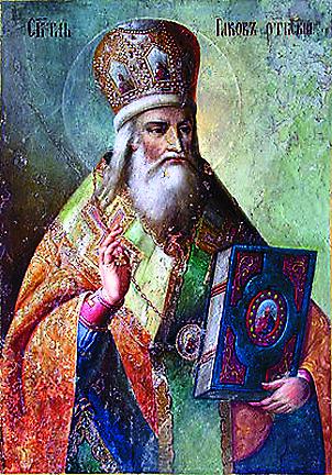 Святитель Иаков