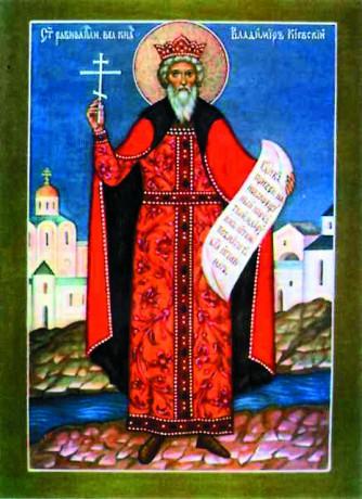 После крещения князь Владимир настолько изменился, что был прославлен в лике святых