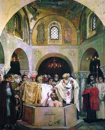 """В.М. Васнецов """"Крещение святого князя Владимира"""""""