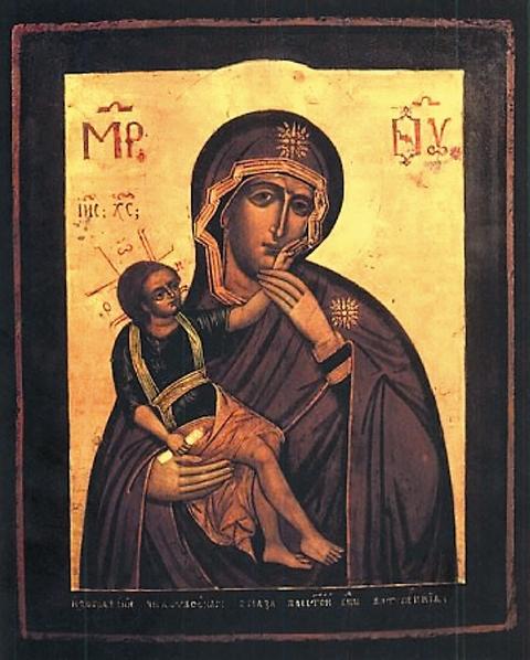 Ватопедский образ Божией Матери