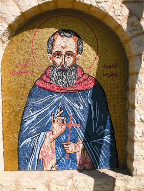 Преподобномученик Иаков Хаматаурский. Мозаика