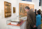Выставка открыта до 12 октября
