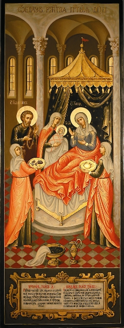 Рождество Пресвятой Богородицы  первая икона, написанная для нового иконостаса