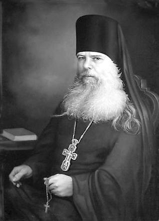 Иеромонах Леонид (Кавелин)