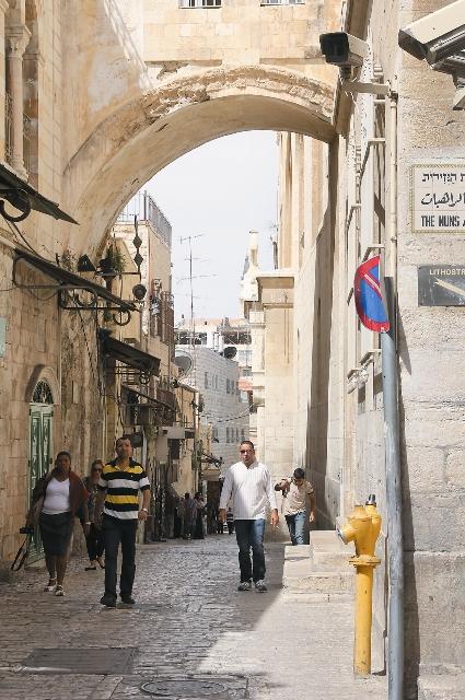 «И бывает тогда радость великая у всякого христианина, увидевшего святой город Иерусалим, и тут слезы льются у верных людей»