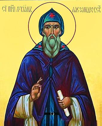 Икона преподобного Лукиана Александровского