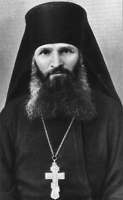 архиепископ Сергий (Голубцов)