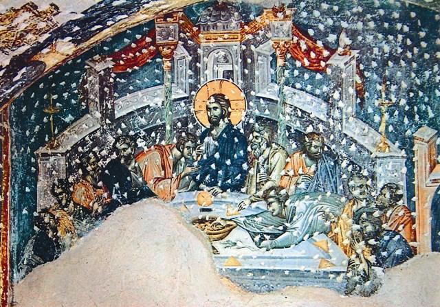 Тайная Вечеря. 1310 - 1313 годы. Церковь Богородицы Левишки в Призрене.