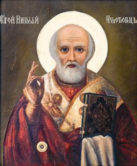 Первая святыня монастыря икона святителя Николая с частицей мощей