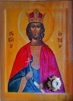 Икона великомученицы Екатерины с частицей мощей
