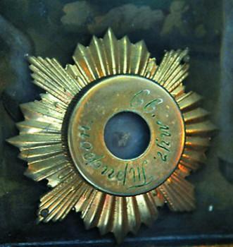 Частица мощей священномученика Трифона
