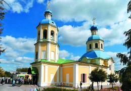 Петропавловский храм в Ясеневе