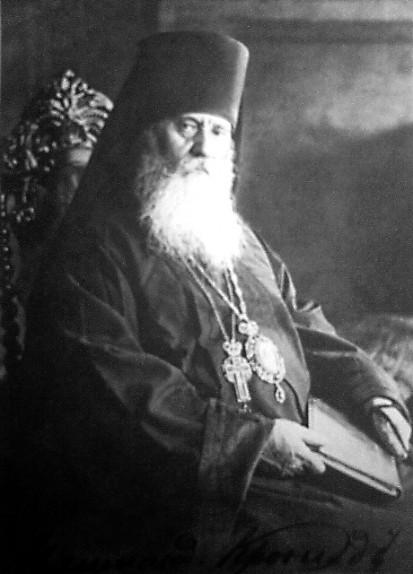 Преподобномученик Кронид (Любимов). Расстрелян 10 декабря 1937 года на бутовском полигоне