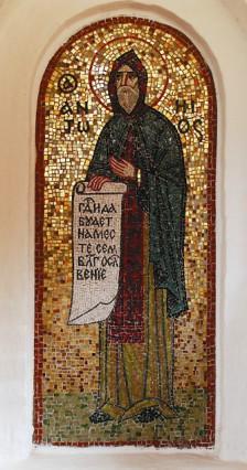 Мозаичная икона преподобного Антония
