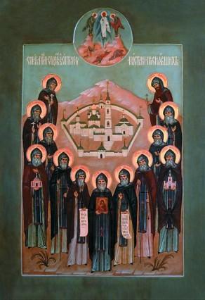 Икона преподобных оптинских старцев