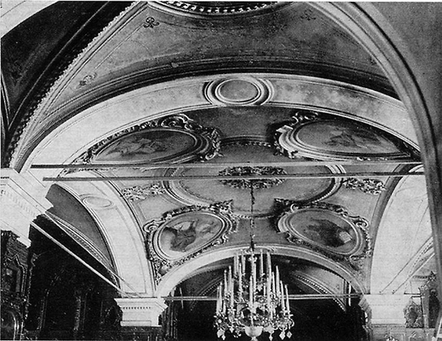 Трапезная часть храма. 1920-е годы