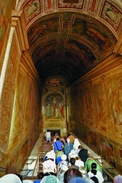 Святая лестница, по которой вели Спасителя