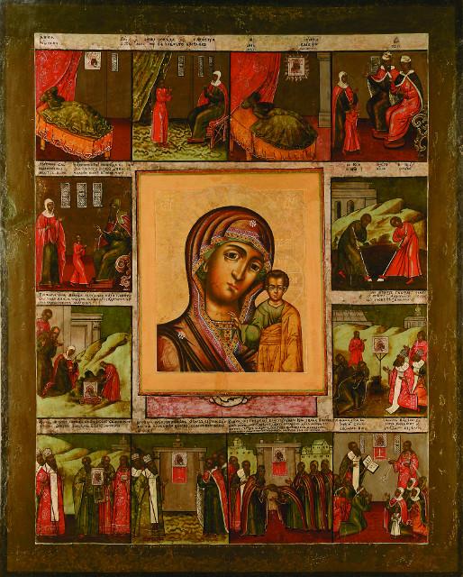 Казанская икона Богоматери с 12 клеймами.  1727 год. Поочье.  Икона в среднике - вторая половина XVIII века. ЧАСТНОЕ СОБРАНИЕ