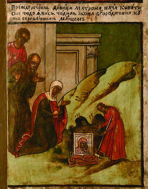 Обретение иконы в земле девицей Матроной. Клеймо иконы. 1727 год.  Поочье. Частное собрание