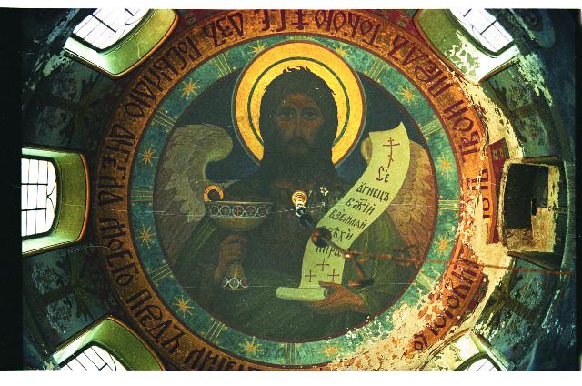 Роспись собора святого Пантелеимона: Иоанн Креститель в барабане купола