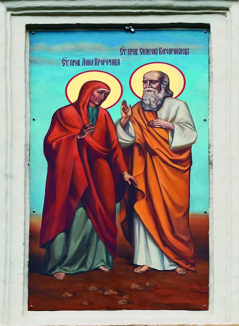 Придел во имя праведных Симеона Богоприимца и Анны Пророчицы. Внешняя стена